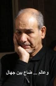 http://www.petercliffordonline.com/ban-sheikh-nasser