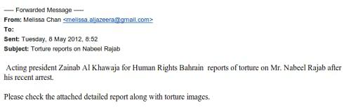 http://www.petercliffordonline.com/bahraini-news