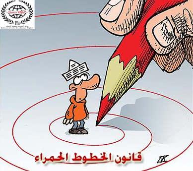 http://www.petercliffordonline.com/hamad-jokes