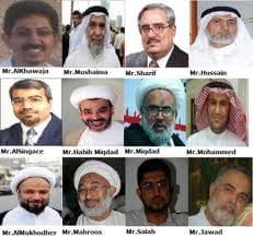 http://www.petercliffordonline.com/bahrain-news